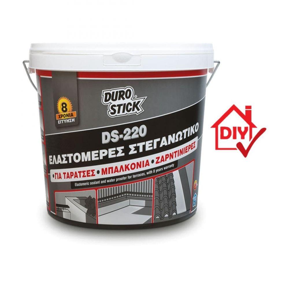 DUROSTICK DS-220 Eλαστομερές στεγανωτικό ταρατσών 5kg