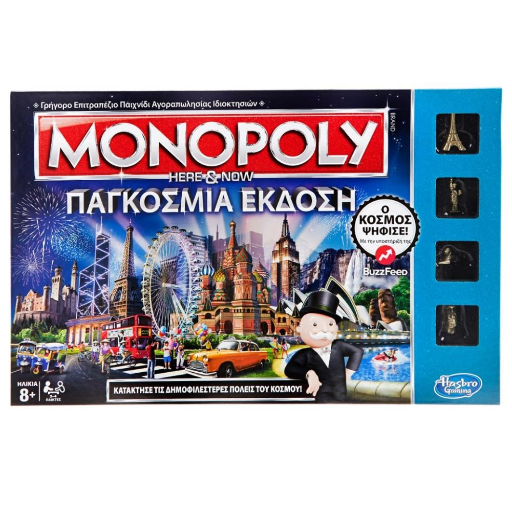 Hasbro Monopoly Here and Now Παγκόσμια Έκδοση