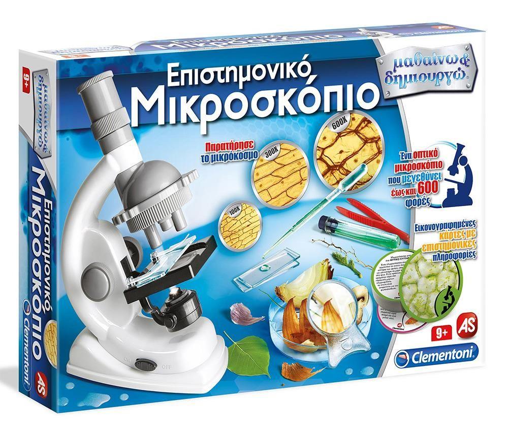 AS Company - Μαθαίνω και Δημιουργώ - Επιστημονικό Μικροσκόπιο