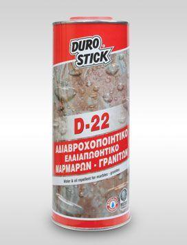 DUROSTICK D-22 Αδιαβροχοποιητικό - ελαιοαπωθητικό μαρμάρων & γρανιτών 2,5lt
