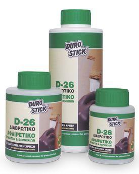 DUROSTICK D-26 Διαβρωτικό και αφαιρετικό χρωμάτων & βερνικιών ΣΥΣΚΕΥΑΣΙΑ 250 ml